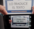 ترجمة-الفورية-للمحادثات-الصوتية-واللافتات