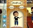 zain-al-islam-iOS